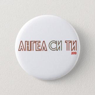 Angel si ti 6 cm round badge