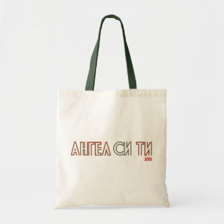 Angel si ti tote bag