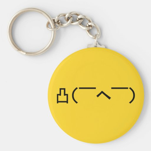 Angry Japanese Emoticon Keychains