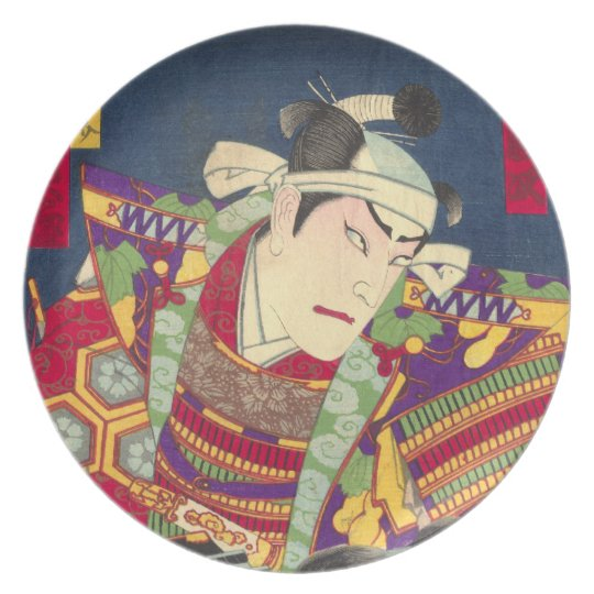 Angry Japanese Samurai Antique Woodblock Print Plate