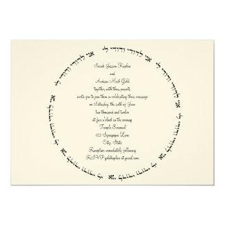 """Ani L'Dodi Hebrew Jewish Wedding Invitation 5"""" X 7"""" Invitation Card"""