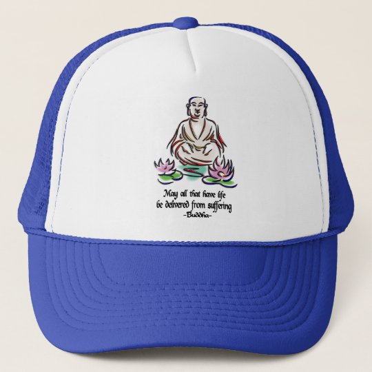 Animal Rights Buddha Quote Cap