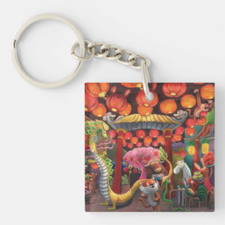 Animals in China Town Key Ring