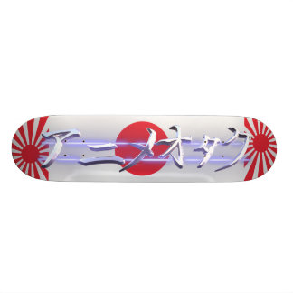 Anime Otaku v3 Skate Board Decks