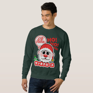 Anime Santa Christmas Sweatshirt