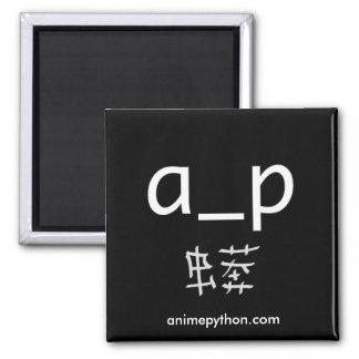 AnimePython com Official Magnet
