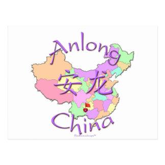 Anlong China Post Card