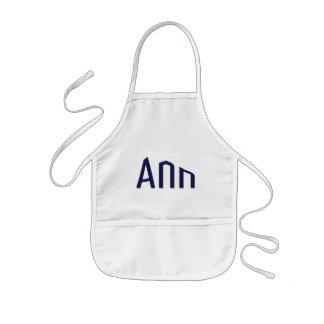 Ann Kids Apron