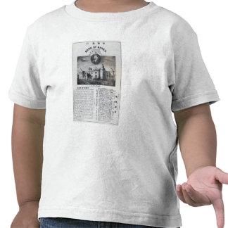 Announcement of the establishment shirt