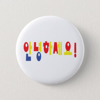 Annyeong Haseyo! Korean Hello! 안녕하세요 Hangul Script 6 Cm Round Badge