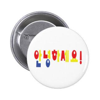 Annyeong Haseyo! Korean Hello! 안녕하세요 Hangul Script 6 Cm Round Badge