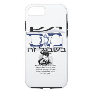 Anti-Tax (Israel-Hebrew) iPhone 7 Case