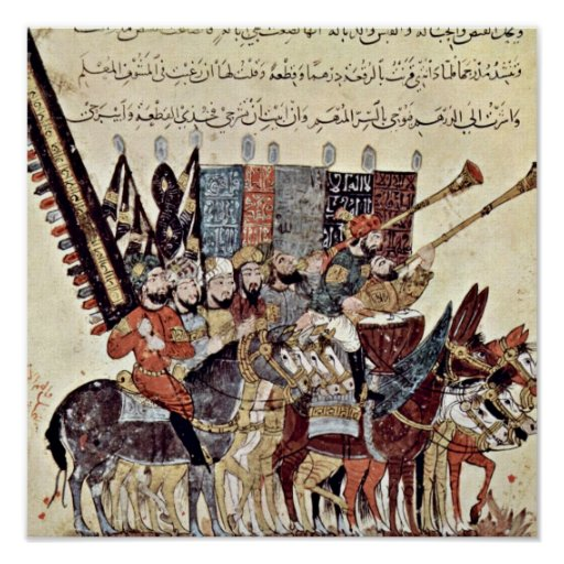 Anticipation of procession by Yahya ibn Mahmud Poster