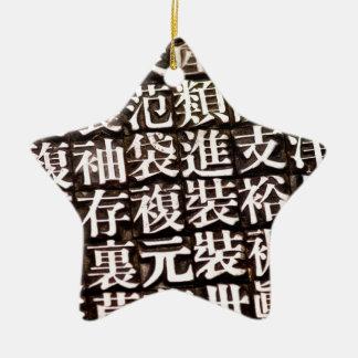 Antique Chinese Letterpress type Ceramic Star Decoration