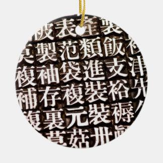 Antique Chinese Letterpress type Round Ceramic Decoration