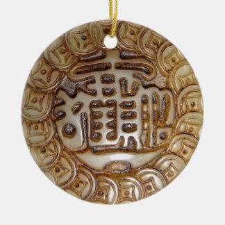 Antique Chinese Money Magnet! Round Ceramic Decoration