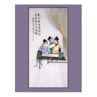 Antique Chinese Painting of Three Chinese Ladies Postcards