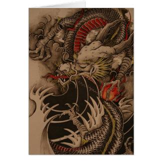 Antique dragon tarjeton