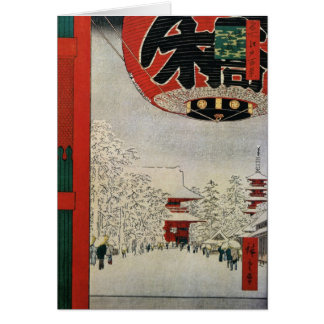 Antique Japanese Christmas Cards
