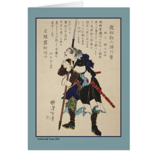 Antique Japanese Samurai Art Card