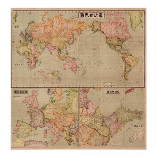 Antique Japanese World Map 1914 Poster