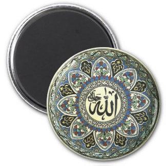 Antique Turkish design magnet