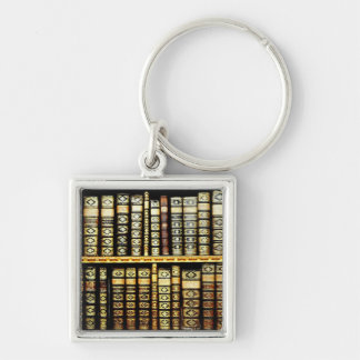 Antique Vintage Leather books Pattern Silver-Colored Square Key Ring