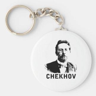 Anton Chekhov Basic Round Button Key Ring