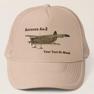Antonov An-2 Trucker Hat