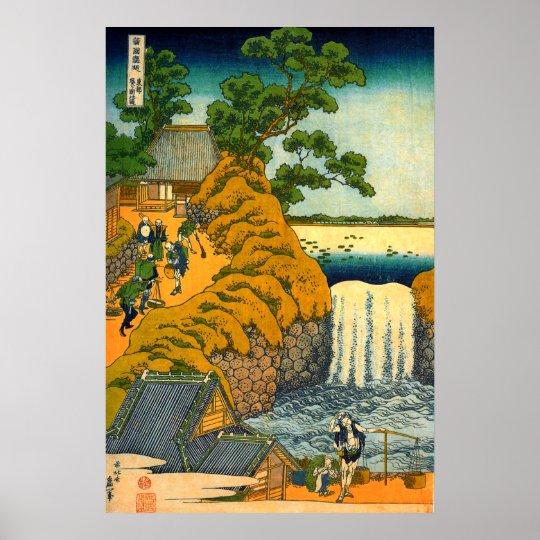 Aoigaoka Waterfall in the Eastern Capital Poster