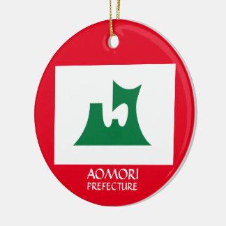 Aomori Japan Circle Ornament