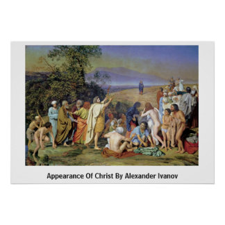 Appearance Of Christ By Alexander Ivanov Poster
