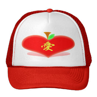Apple Heart Hats