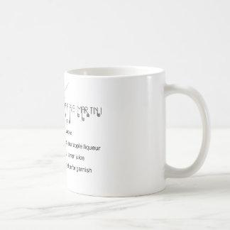 Apple Martini Mug