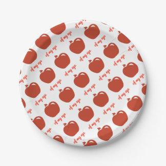 Apple of my eye merchandise paper plate
