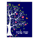 Apple Tree Hebrew Rosh Hashanah Greeting Card