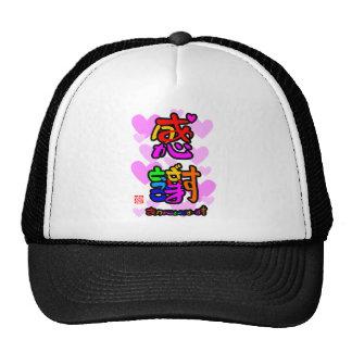 Appreciation thank you 2 hearts (color sign) trucker hat