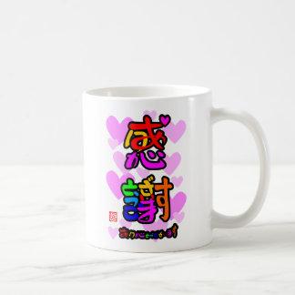 Appreciation thank you 2 hearts (color sign) mug