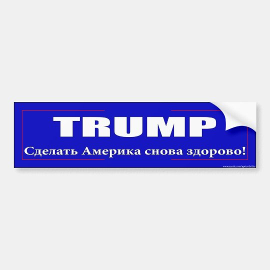 "ApricotHitler: ""Trump Russian"" Bumper Sticker"