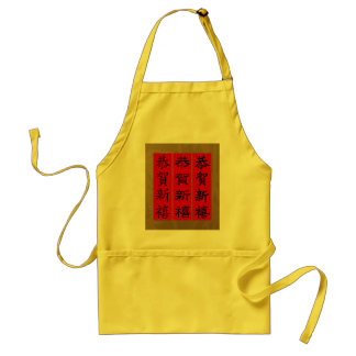 Apron - CHINESE NEW YEAR TET CALLIGRAPHY (Yellow)