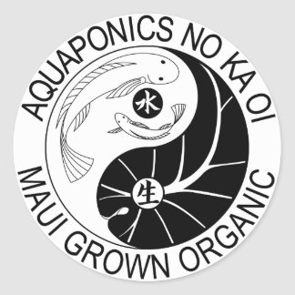 Aquaponics Stickier Round Sticker