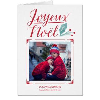 Aquarelle & Calligraphie | Joyeux Noël Greeting Card