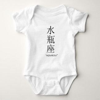 """Aquarius"" zodiac sign in Chinese Baby Bodysuit"