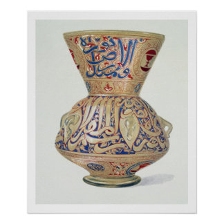 Arab Lamp, plate VIII from a late 19th century alb Poster