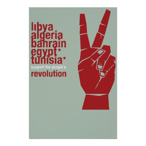 Arab Spring vintage poster