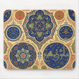 Arabian Decoration, plate XXVII from 'Polychrome O Mouse Mat