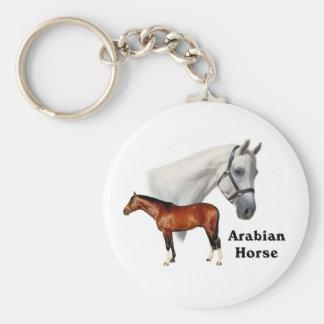 Arabian Horse Basic Round Button Key Ring