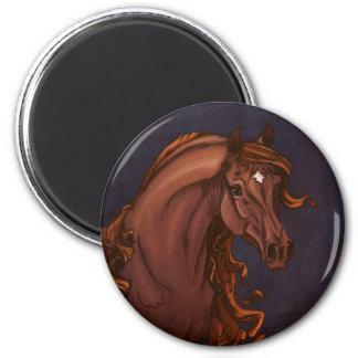 Arabian Horse magnet