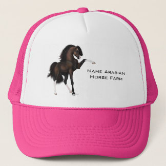 Arabian Horse Passion Brown Trucker Hat