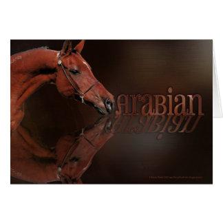 Arabian Reflection - Mama Card